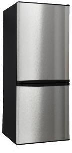 Avanti FFBM92H3S 24 Inch Freestanding Refrigerator with 9.2 cu. ft. Total Capacity, 2.4 cu. ft. Freezer Capacity