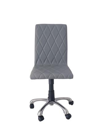 OC1465PGRY Julian Armless Office Chair  Gray Faux Leather  High Density Foam  Adjustable Height  Aluminum Base With