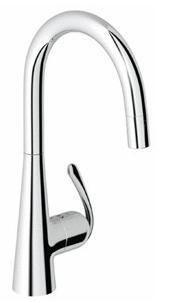 Grohe 32226000 Ladylux3 Pro Single-Handle Kitchen Faucet, Starlight