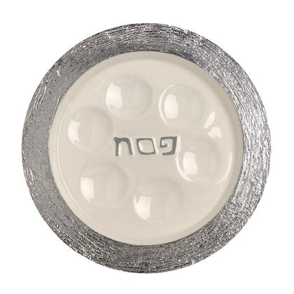 PT-531 Handmade 13 inch  x 13 inch  Round Passover Plate with Brushed Aluminum Frame and White Enamel