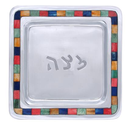 MT-702 10 inch  x 10 inch  Handmade Aluminum Passover Matzah Tray with Decorative Colored