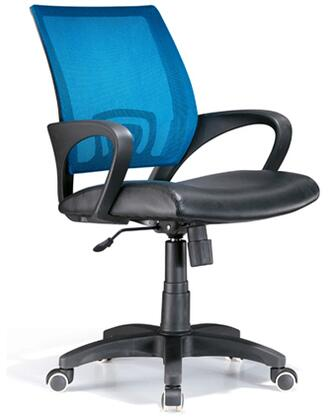 OFC-OFFCR MBU Modern Officer Height Adjustable Modern Office Chair with Swivel in