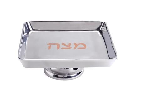 MT-706 9 inch  x 9 inch  Handmade Passover Matzah Tray with Brushed Aluminum Frame  Pedestal and Detailed Lettering in