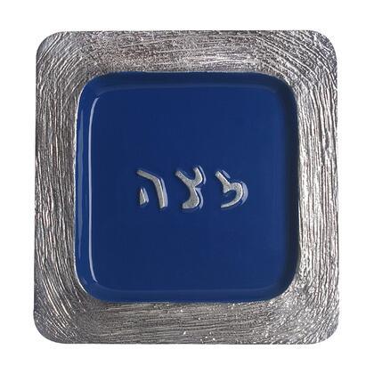 MT-704 Handmade Passover Matzah Tray with Brushed Aluminum Material in Silver and