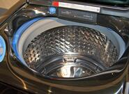 Samsung Washer Features You Have to See to Believe