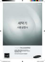 User Manual Sep 12, 2009 3.47 KOREAN