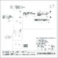 Wiring Diagram (All Languages)