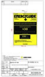 Energy Giude
