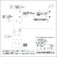 English Wiring Diagram