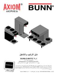 Installation and Operating Instructions Arabic