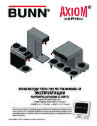 Installation and Operating Instructions Russian