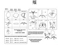 B1015 Assembly Instructions