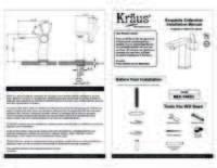 Sonus Installation Manual
