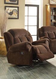 Myco Furniture BA210SBR