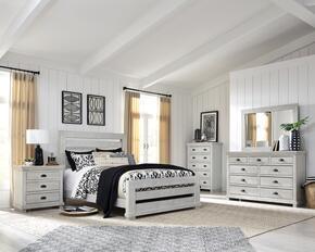 Progressive Furniture P615QSBDMNC