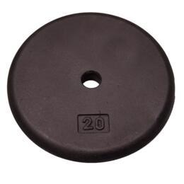Body Solid RPB20