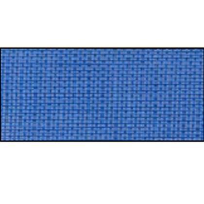 Mahar  500R Cot Accessory Blue, 1