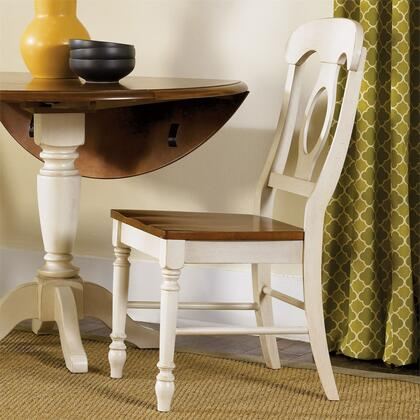 Liberty Furniture Low Country 79C5500S Dining Room Chair Multi Colored, Main Image