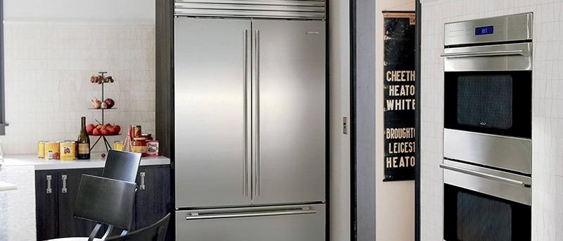 Sub-Zero BI42UFDIDO French Door Refrigerator