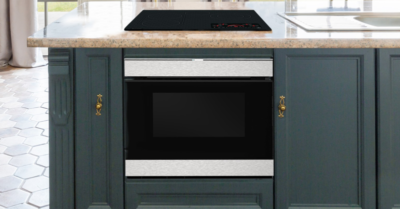 SHARP Introduces the First Convection Microwave Drawer